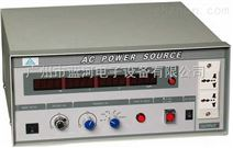 单相变频电源|单相变频电源|单相变频电源|单相变频电源