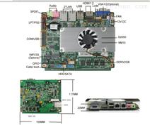 供应西安一体机电脑主板