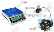 可接PLC控制器电子称的价格