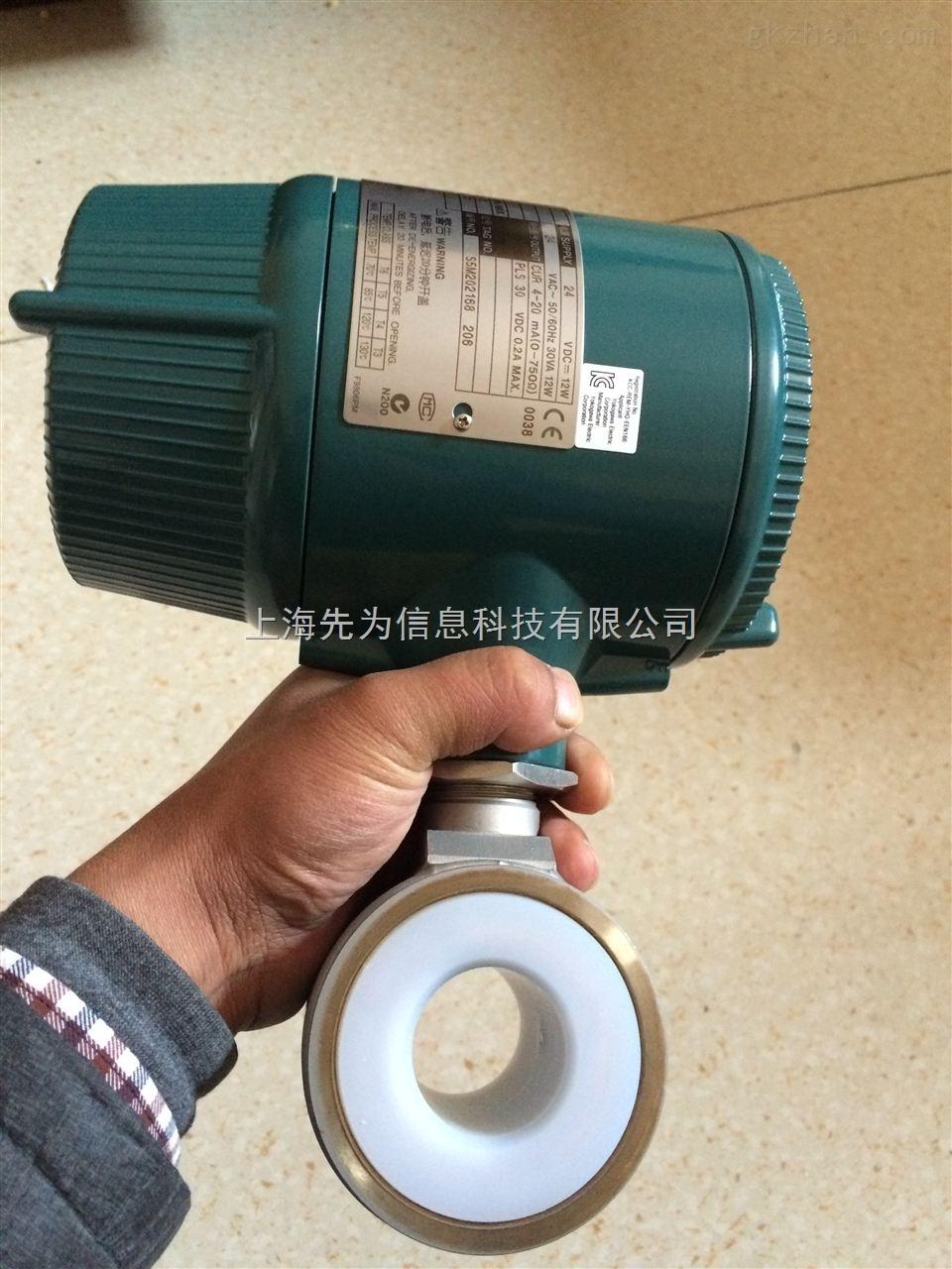 axf050g电磁流量计