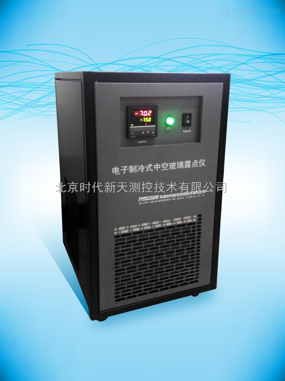 ZDL-Ⅲ电子制冷中空玻璃露点仪