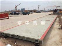 内蒙古煤矿称重汽车衡 150吨数字式电子地磅安装 厂家直销