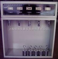 QJBC-45胶带保持力试验机