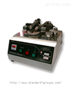 taber耐磨仪-上海地区taber耐磨耗试验机供应