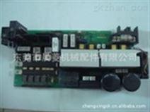 供应、维修法那科电源板
