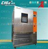 深圳二手旧恒温恒湿试验箱转让出售价格