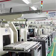 上下料机械手定制,上下料机械手生产厂家