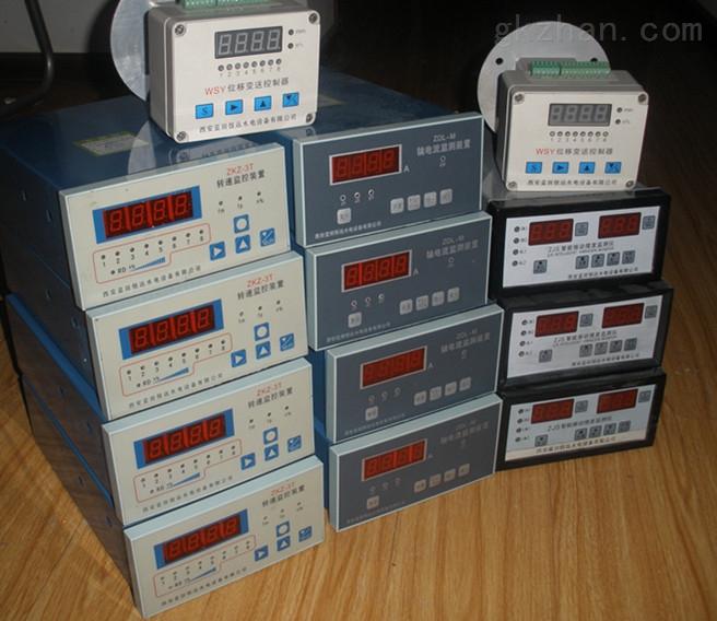 水电执行控制元件