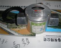 YXQ-50II油流信号指示器