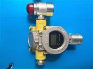 酒厂乙醇气体检测仪供应商