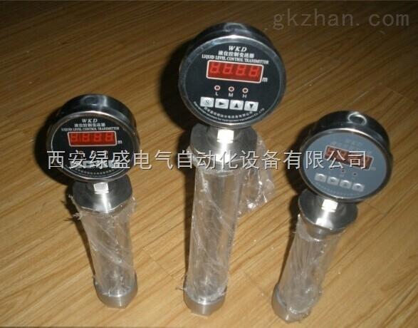 液位变送控制器WKD