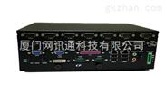 研祥工控机ERC-1004A,低功耗无风扇嵌入式整机