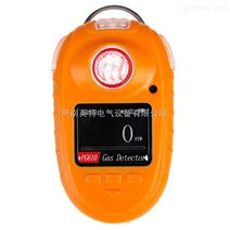 河南便携式氢气泄露检测仪价格