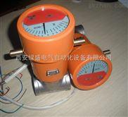 YKJ-仪器/系列液位控制器--连接器