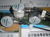 儀器/熱導式流量開關--西安-流量開關控制監測裝置