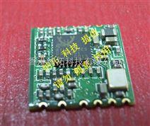 RTL8189ES设计2款SDIO接口1T1R 150M 高性能WiFi模块