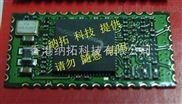 RTL8723AS设计两款SDIO接口蓝牙WiFi二合一模块