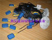 YKJ-仪器/液位浮球控制器-电缆液位开关控制器-电缆式浮球液位控制器-液位开关
