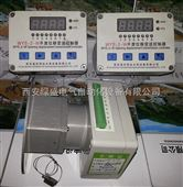 江河位移WYS-2-W开度位移变送控制器仪表