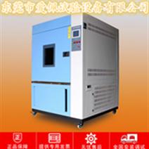 福建高低温试验箱机械设备厂/江苏高低温试验箱