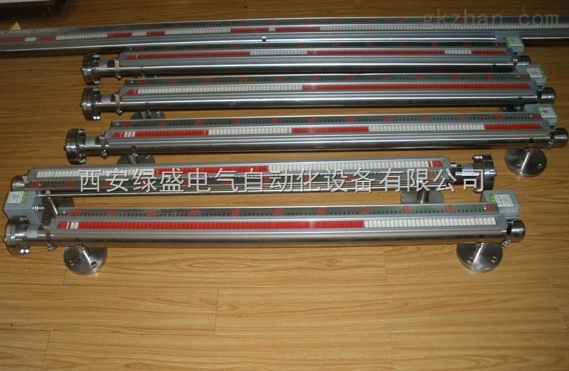专业UXJ磁翻版液位计 UHZ磁翻柱液位仪仪表