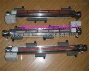 ZLB-500-主令控制变送器ZLB-500