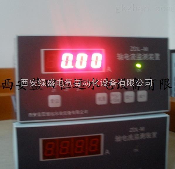 SWJ系列水库水位监测仪装置