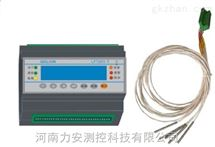LFT201-T8LFT201-T8测温式电气火灾监控探测器