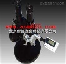 阿贝折射仪(双目) 型号:YA1-WYA-2W