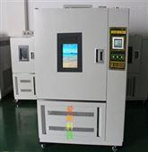 低温冷冻试验箱/低温冷冻箱