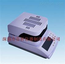 煤炭快速水分测定仪