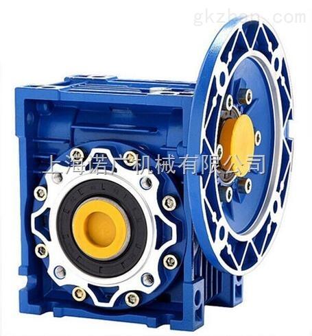 选择购买NMRV50蜗轮减速机还是上海诺广品牌