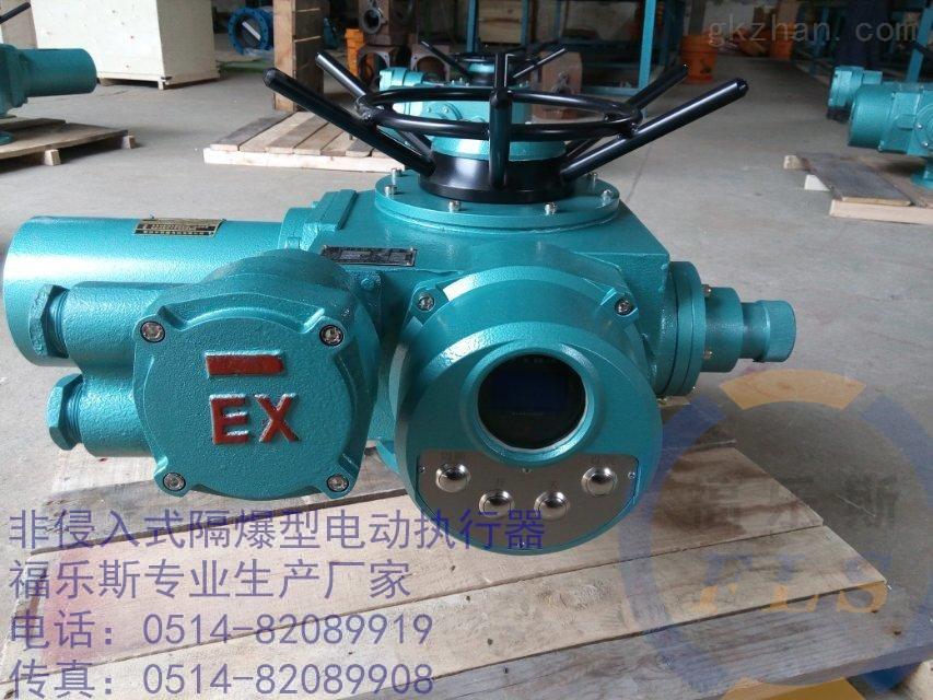 z90-24w z120-24w 阀门电动装置