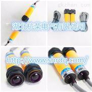 塑料外壳圆柱形,HG-M18-R-漫反射光电传感器