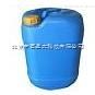 机床黄袍油污清洗剂/强力安全水性清洗剂