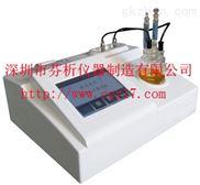 化学试剂正乙烷水分测定仪