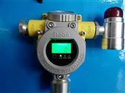 安徽吉林硫化氢检测仪厂家
