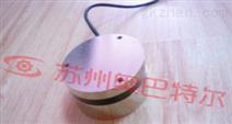 平面膜合法兰式称重传感器50kg量程高精度