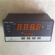 XTMF-1000A