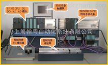西门子工业自动化控制系统销售