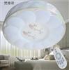 YSD-XD03MH2.4G智能遥控双色吸顶灯|梅花系列