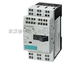 SIEMENS正品低价3RV1421-4BA10断路器