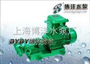 KCB、2CY型齿轮油泵(防爆型)