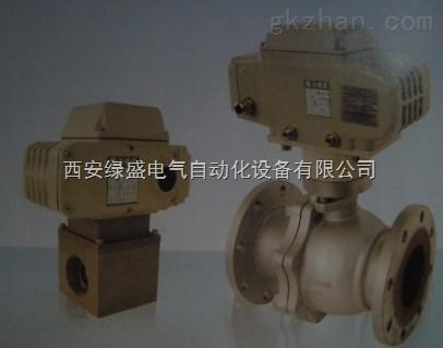 仪器/安徽--二位二通双动自保持电磁球阀