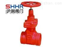 厂家供应标准沟槽闸阀