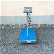 TCS-HT-A-安徽60kg带打印台秤,滁州100kg计重电子台称,150公斤落地式台秤