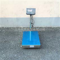 安徽60kg带打印台秤,滁州100kg计重电子台称,150公斤落地式台秤