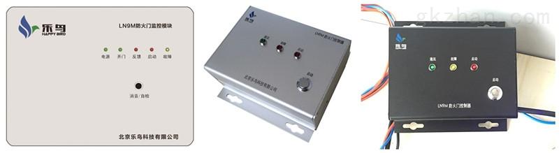 乐鸟ln9m-防火门监控系统专业厂家