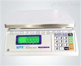 联贸UWA-S计重电子秤
