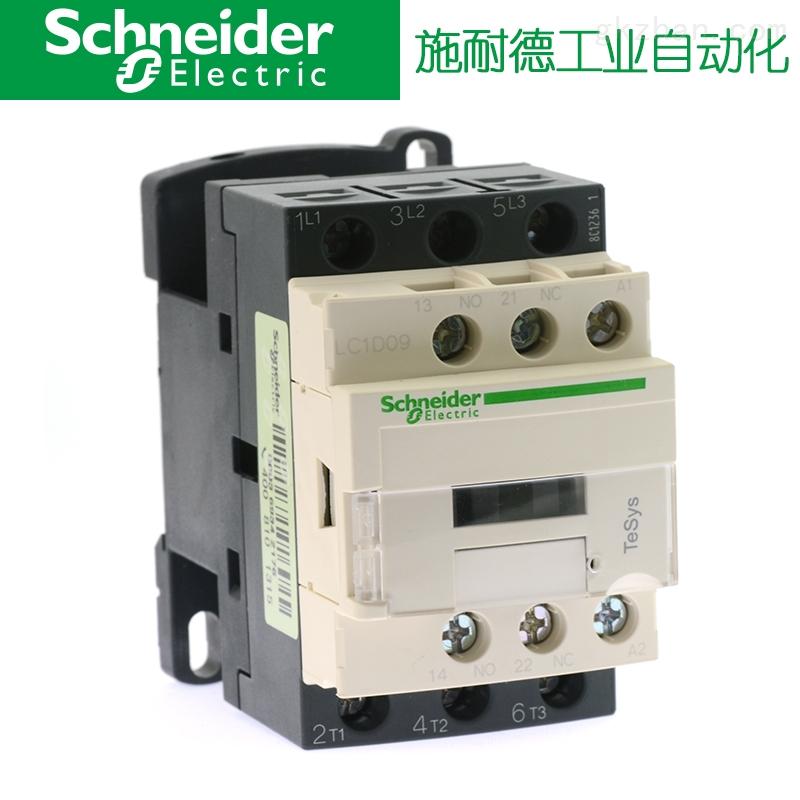 产品库 工业安全 工业电器 接触器 cjx2-d115 施耐德交流接触器总代理